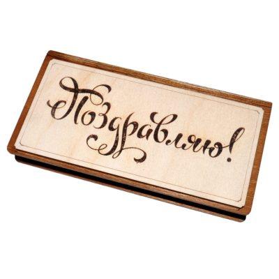 деревянная шкатулка для денег