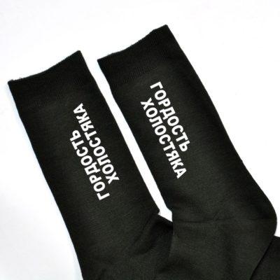 Носки с принтом